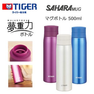 Water Flask Mag Bottle Tiger Magic