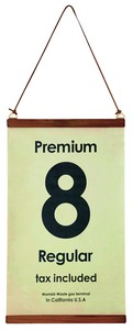 Wall Deco Wall Hanging Product Art Premium Premium
