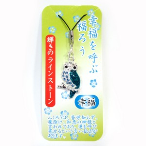 Good Luck Japanese Craft Strap Happiness Call Strap Silver Blue