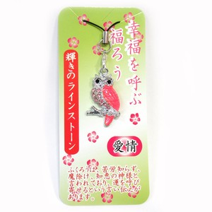 Good Luck Japanese Craft Strap Happiness Call Strap Silver Pink