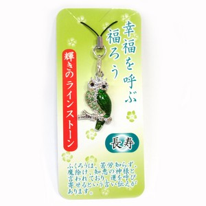 Good Luck Japanese Craft Strap Happiness Call Strap Silver Green