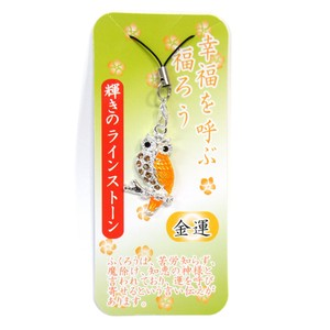 Good Luck Japanese Craft Strap Happiness Call Strap Silver Yellow