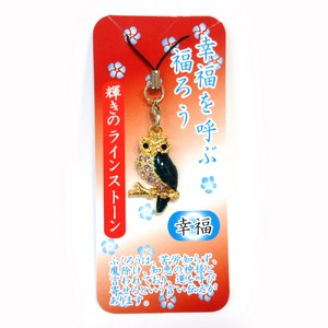 Good Luck Japanese Craft Strap Happiness Call Strap Gold Blue