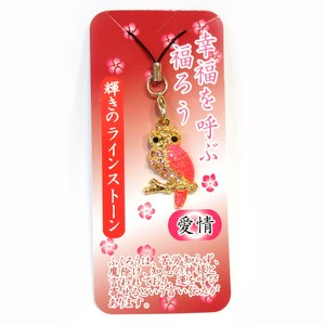 Good Luck Japanese Craft Strap Happiness Call Strap Gold Pink