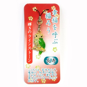 Good Luck Japanese Craft Strap Happiness Call Strap Gold Green