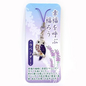 Good Luck Japanese Craft Strap Happiness Call Strap Silver Lavender