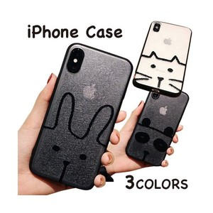 iPhone Smartphone Case