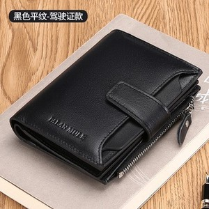 Men's Wallet Two Coin Purse Cow Leather Fine Quality Quality