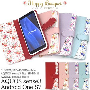 Happy Bouquet Notebook Type Case
