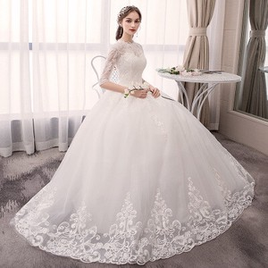 4-unit Set Wedding Lovely Wedding Dress