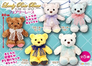 Lovely Rose Bear Soft Toys [ Stuffed animal of Bear ]