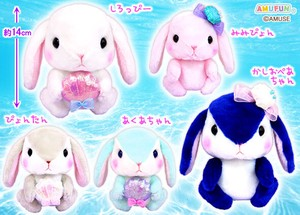 Poteusa Loppy Gift Soft Toys [ Stuffed animal of Rabbit ]
