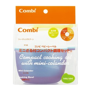 Combi Baby Objects and Ornaments Ornament Mini Compact Cooking Set