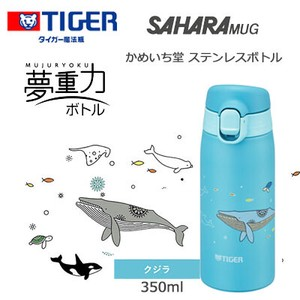 Water Flask Mag Bottle Tiger Magic Whale