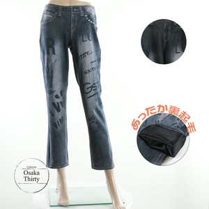 [2019NewItem] Print Denim Alphabet Straight Pants