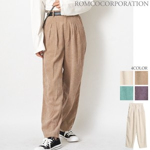 Early Spring Items soft CORDUROY Top Pants