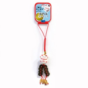 Good Luck Strap Cell Phone Charm Strap