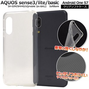 Android One Micro Dot soft Clear Case