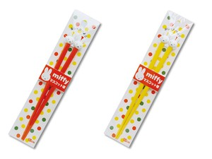 Miffy Mascot Chopstick