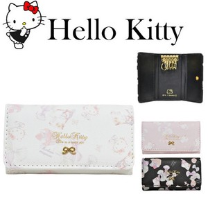 Sanrio Hello Kitty Key Case