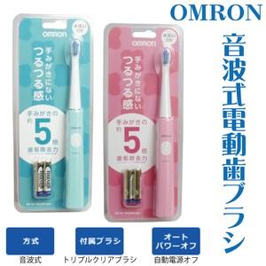Electric Tooth Brush Pink Mint Green