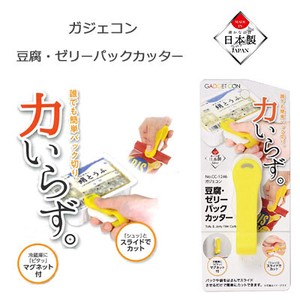 Utility Knife Tofu Jelly Pack Utility Knife PEARL METAL