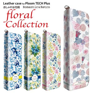 Electric Cigarette Exclusive Use Pouch Model Floral Pattern