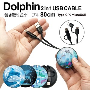 Type USB Wind-up Cable Dolphin