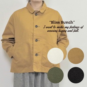 Twill Cover All Jacket