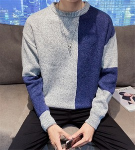 Leisurely Warm Round Neck Long Sleeve Knitted Top Sweater