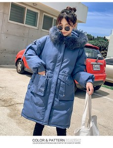 Long Coat Down Coat Ladies Plain A/W Down Jacket Long Padding Outerwear