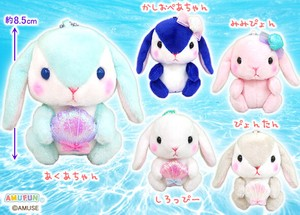 Poteusa Loppy Gift VMC Soft Toys [ Stuffed animal of Rabbit ]