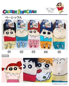 Korea Crayon Shin Chan Socks Ladies Socks Free Size