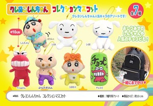 """Crayon Shin-chan"" Collection Mascot"