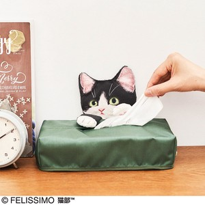 Kitten Tissue Box Cover