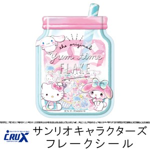 Lux Sanrio Character Flake SEAL