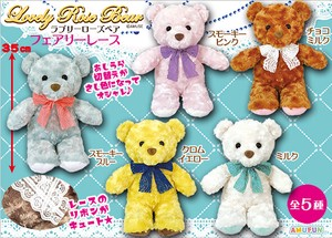 Lovely Rose Bear VMC Soft Toys [ Stuffed animal of Bear ]