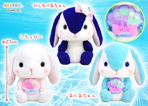 Poteusa Loppy Gift JB Soft Toys [ Stuffed animal of Rabbit ]