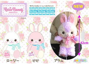 Rosie Fancy Ribbon Soft Toys [ Stuffed animal of Rabbit ]