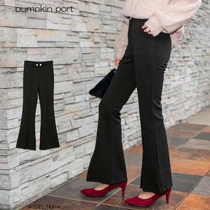 Diver Material Flare Pants