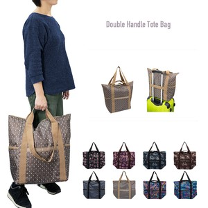 and Double Handle Support Handle Carry Tote Bag