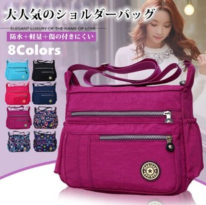 Ladies Shoulder Bag Diagonally Bag Nylon Light-Weight Waterproof Large capacity