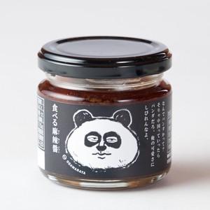 <人気商品>食べる麻辣醤 瓶