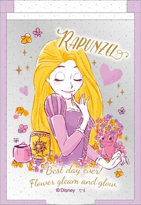 Tease Disney Mirror Girly Princes Rapunzel
