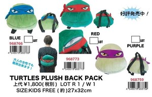 Character Turtle Backpack American
