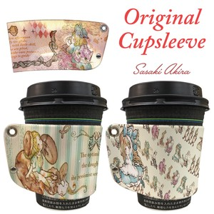Favorite Design Original Cup Cup