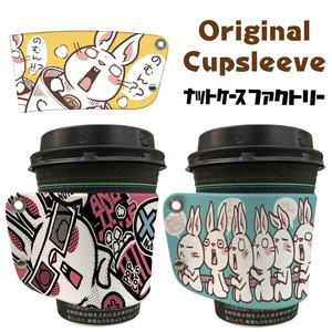 Favorite Design Original Cup Cup Case Factory