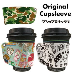 Favorite Design Original Cup Cup Marshmallow