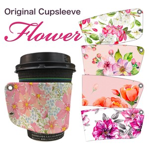 Favorite Design Original Cup Cup Flower