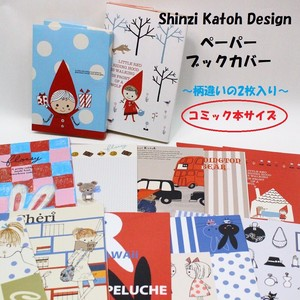SHINZI KATOH Paper Book Cover 2 Pcs Set Comic